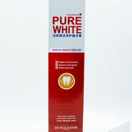 Зубная паста - Отбеливающая зубная паста со вкусом клюквы BioAqua Pure White Toothpaste, 0