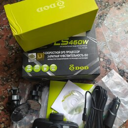 Автоэлектроника и комплектующие - Видеорегистратор DoD с GPS, 0