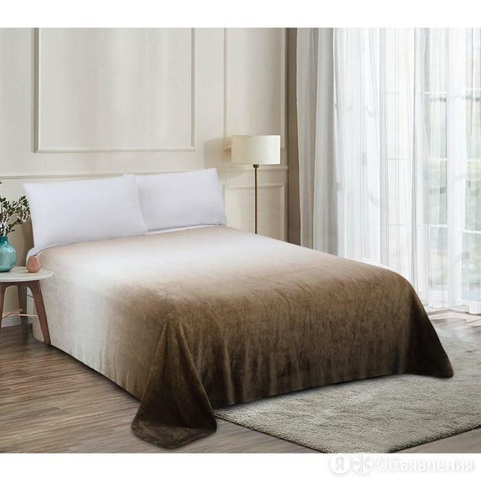 Плед Омбре 'Безмятежность', размер 150х205 см по цене 1463₽ - Пледы и покрывала, фото 0