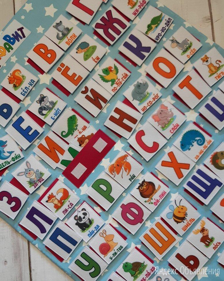 Плакат алфавит из фетра для детей по цене 3000₽ - Обучающие плакаты, фото 0