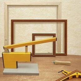 Рекламные конструкции и материалы - Оборудование для багетной мастерской, 0