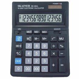 Калькуляторы - Калькулятор  настольный  Skainer SK-664L  16 раз. (аналог SDС-664), 157*200*32мм, 0