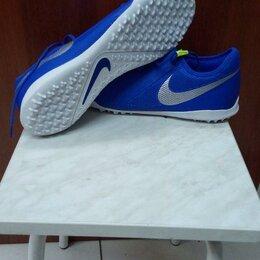 Спортивная защита - Размер 46 Nike Грунтовки футбол Новые куцы, 0