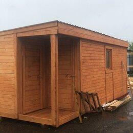 Готовые строения - Бытовка деревянная распашонки хозблоки  6 м , 0