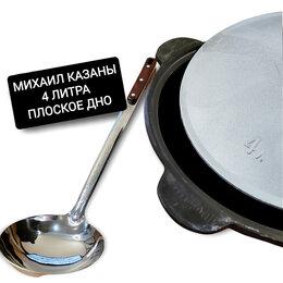 Казаны, тажины - Чугунный казан 4 литра плоское дно Узбекский, 0