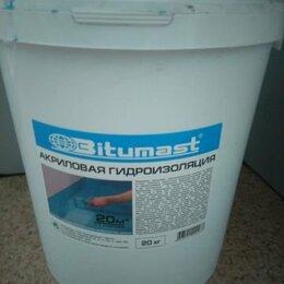 Строительные смеси и сыпучие материалы - Акриловая гидроизоляция Битумаст, 20 кг, 0
