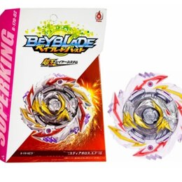 Игрушки-антистресс - Бейблейд B170-02D, Abyss Diabolos, Flame, 0