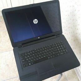 Ноутбуки - 17.3 дюймов 4 ядерный HP ноутбук 6Gb памяти, 0