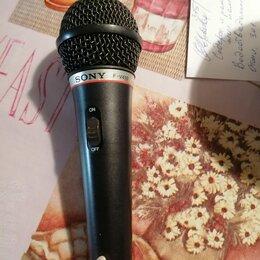 Микрофоны и усилители голоса - Динамический микрофон sony f-v410, 0