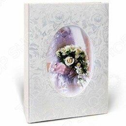 Фотоальбомы - Фотоальбом свадебный, 0