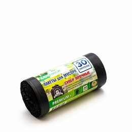 Мешки для мусора - Мешки для мусора MIRPACK premium+ супер прочные 30 л, 20 штук, 20 мкм, 0