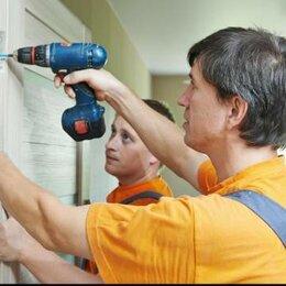 Архитектура, строительство и ремонт - Разнорабочий. Оплата день в день., 0