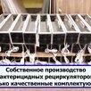 Рециркулятор по цене 5000₽ - Устройства, приборы и аксессуары для здоровья, фото 5