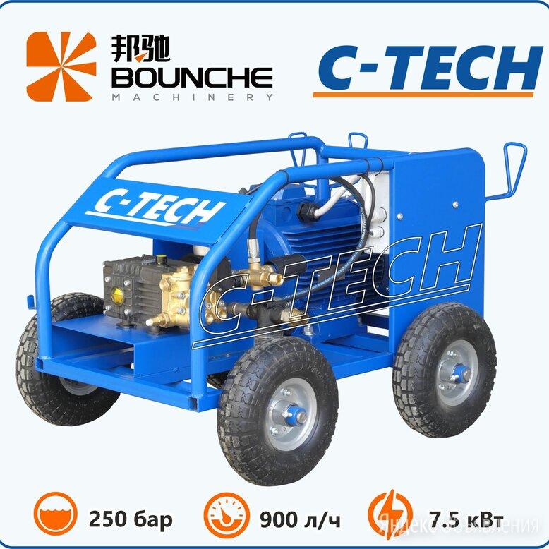 Аппарат высокого давления для мойки грузового автотранспорта C-TECH 250 бар по цене 65000₽ - Мойки высокого давления, фото 0
