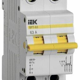 Концевые, позиционные и шарнирные выключатели - Выключатель-разъединитель трехпозиционный ВРТ-63 2P 63А IEK, 0