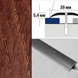 Плинтусы, пороги и комплектующие - Порог декорированный полукруглый А39 39х5,4 мм Дуб мореный, 0