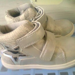 Кроссовки и кеды - Обувь для девочек  25, 0