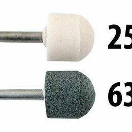 Насадки для многофункционального инструмента - Головки шлифовальные шаровые FW(ГШЦ), F2W(ГШ), 0