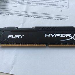 Модули памяти - Оперативная память kingston hyperx fury black ddr3 8gb, 0