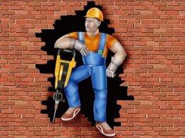 Архитектура, строительство и ремонт - Демонтаж, снос стен, домов, вывоз мусора, 0