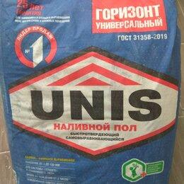Строительные смеси и сыпучие материалы - Наливной пол unis 20 кг, 0