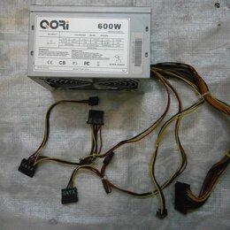 Блоки питания - Блок питания QORi 600w, 0