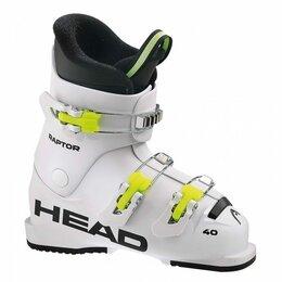 Обувь для спорта - Ботинки Head Raptor 40, 0