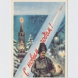 Открытки - Открытка СССР Новый год Юдин 1959 подписана соцреализм человек труда сварщик, 0