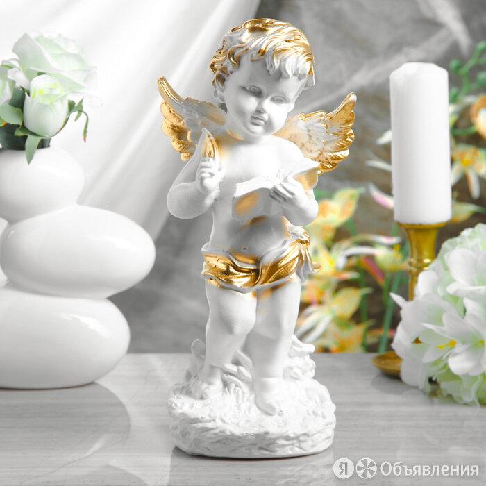 """Статуэтка """"Ангел с книгой"""" белый, 32 см по цене 940₽ - Статуэтки и фигурки, фото 0"""