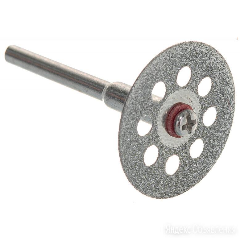 Отрезной алмазный круг STAYER 29913-H3 по цене 267₽ - Для шлифовальных машин, фото 0