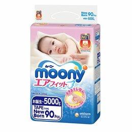 Подгузники - Подгузники Moony NB до 5 кг , 0