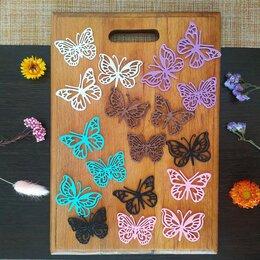 Скрапбукинг - Бабочки для декора и скрапбукинга набор, 0
