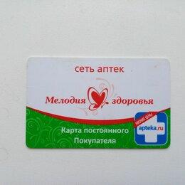 Подарочные сертификаты, карты, купоны - Карта аптеки «Мелодия здоровья», 0