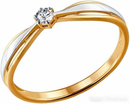 Помолвочное кольцо SOKOLOV 1011347_s_16 по цене 14630₽ - Кольца и перстни, фото 0