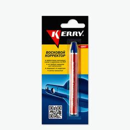 Рекламные конструкции и материалы - Восковый корректор KERRY 6 г для всех оттенков черного, 0