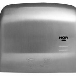 Осушители воздуха - Электросушитель для рук HÖR-K2013 A/C, 0