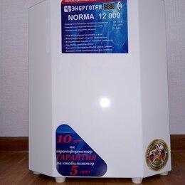 Стабилизаторы напряжения - Стабилизатор напряжения однофазный энерготех norma 12000, 0
