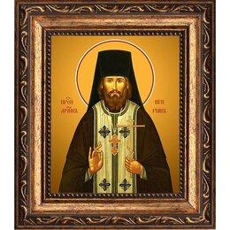 Картины, постеры, гобелены, панно - Киприан (Нелидов) иеромонах преподобномученик. Икона на холсте., 0