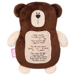 Мягкие игрушки - Мягкая игрушка 3 в 1 'Мишка' с метрикой, с вишнёвыми косточками, 19,5 см 616, 0