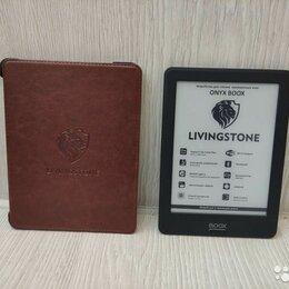 Электронные книги - Электронная книга onyx boox boox Livingstone 8 гб, 0
