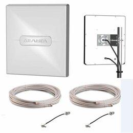 Прочее сетевое оборудование - Антенна Дельта 2G/3G/4G/WiFi mimo 2x2 15 дБи, 0