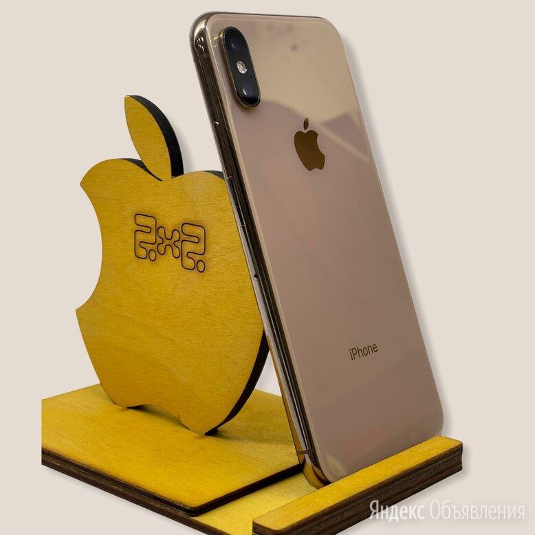 Apple iPhone Xs 64GB            по цене 29000₽ - Мобильные телефоны, фото 0