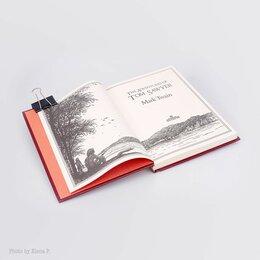 Литература на иностранных языках - Mark Twain. The Adventures of Tom Sawyer, 0