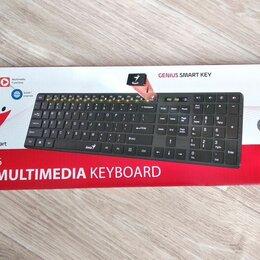 Клавиатуры - Тонкая проводная клавиатура Genius Slimstar 126, 0