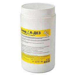Химические средства - Хлорные таблетки Хлор-А-Дез, 1кг (таб.№300), 0