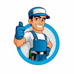 Разнорабочие - Требуется помощник вентиляционщика , 0