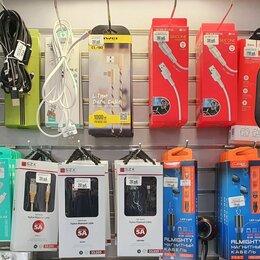 Зарядные устройства и адаптеры - кабели зарядные, 0