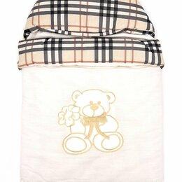 Конверты и спальные мешки - А-3 САЛЕН Элит Конверт с вышивкой и кружевом  Унисекс в ассортименте  Демисезон, 0