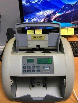 Детекторы и счетчики банкнот - Счетчик банкнот speed LD-70, 0