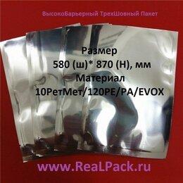Упаковочные материалы - Пакет длиной  870 мм, 0